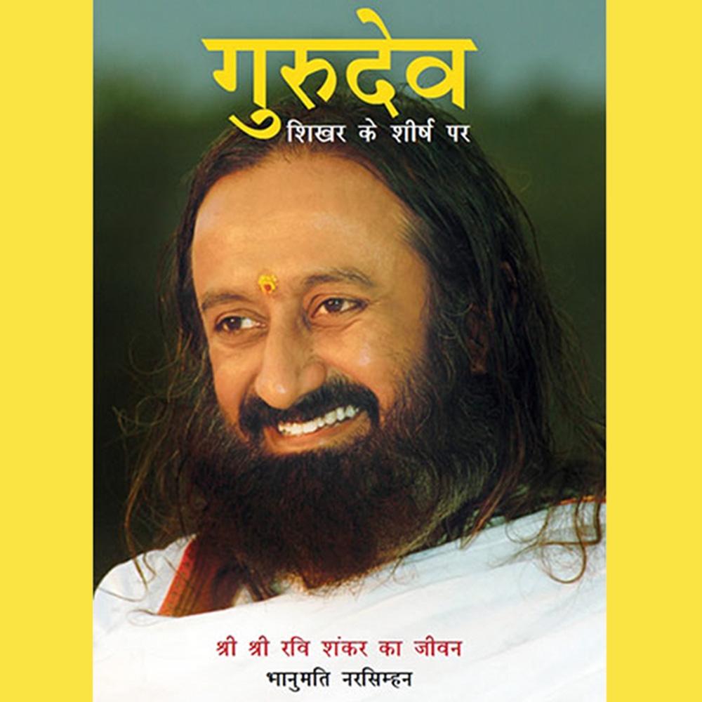 Gurudev On the Plateau of the Peak: The Life of Sri Sri Ravi Shankar - Hindi-0