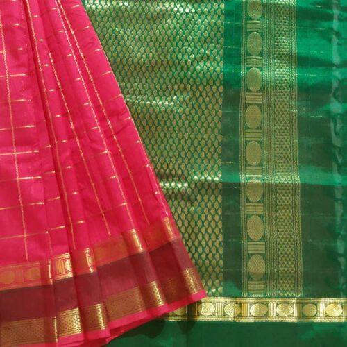Red and Dark Green Silk Cotton