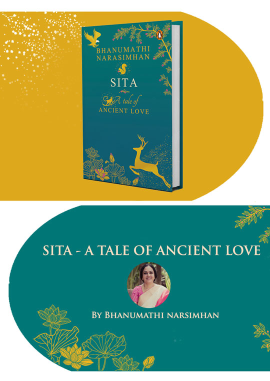 sita-book_mobile-jpg